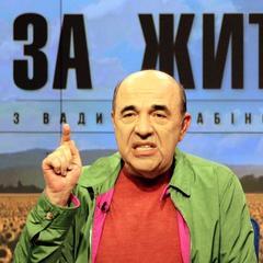 Якщо цей уряд буде при владі ще рік, ми втратимо Донбас, як втратили Крим, - Вадим Рабинович