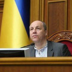 Парубій пропонує закріпити в законі вступ України до НАТО