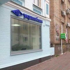 У Києві затримали фігуранта справи про присвоєння 250 млн грн «Укргазбанку»