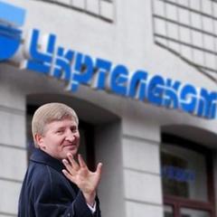 Ощадбанк через суд вимагатиме від компанії Ахметова 1,6 млрд грн