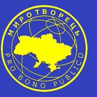 «Миротворець» взявся за російських бізнесменів