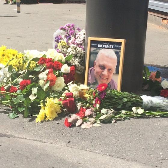 Ім'я Павла Шеремета внесли до меморіалу журналістам у Вашингтоні