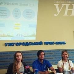 З Ужгорода стартував найдовший туристичний маршрут України