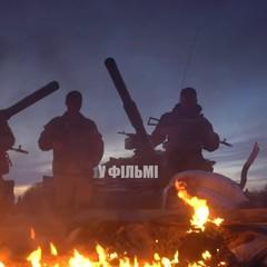 Вийшов тізер фільму про героя Дебальцевського плацдарму (відео)