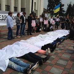 «Година смерті» біля парламенту: активісти вимагали прийняття медичної реформи (фото)