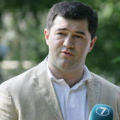 Заставу за Насірова можуть перерахувати у прибуток держави – ЗМІ