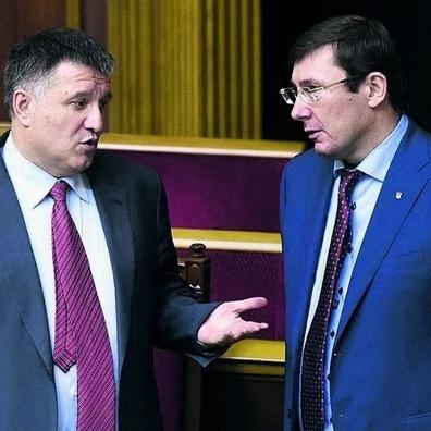 Складено рейтинг недовіри українців поліції, прокурорам, Збройним силам
