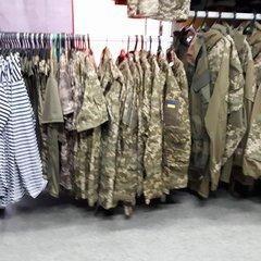 У Києві продають крадену форму Збройних сил України (фото)