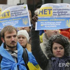 80% українців хочуть бачити Донбас у складі України – опитування