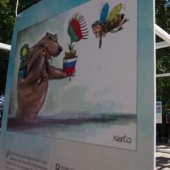 У Києві відкрилася виставка карикатур про шлях до безвізу (фото)