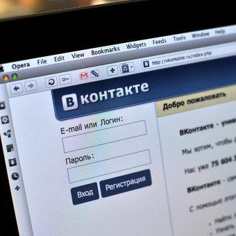 Петиції до Президента щодо скасування заборони ВКонтакте залишилось зібрати менше тисячі підписів