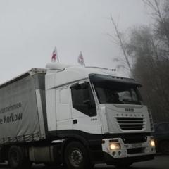 Як в Україну потрапляють комерційні вантажі під виглядом гуманітарної допомоги, - ЗМІ