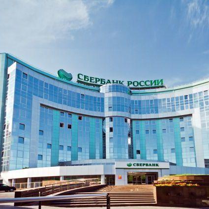 У Росії стався збій у роботі основних банків
