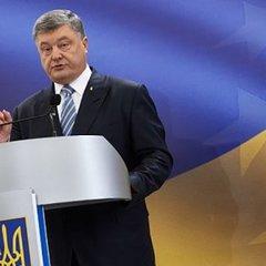 Україна сказала остаточне прощавай Російській імперії, – Порошенко