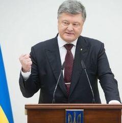 Українці тепер можуть поїхати на чашку кави до Європи, - Петро Порошенко