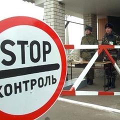 В Україні заговорили про введення для росіян біометричних паспортів