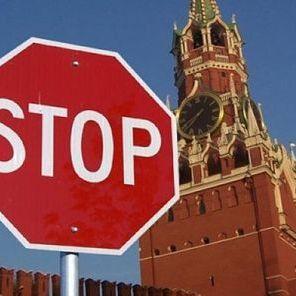 Сенат США цього тижня може посилити санкції проти Росії
