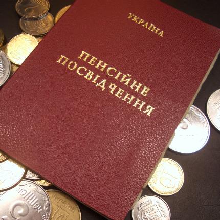 Пенсія, яка забезпечувала б пенсіонерам нормальне життя, повинна бути не менше 4 тис. грн, - Рева