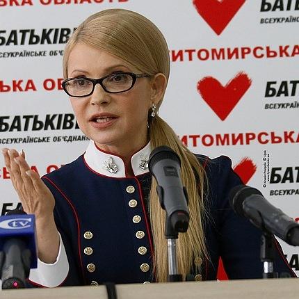 Тимошенко у «мундирі» запевняє, що не робила пластичні операції (фото)