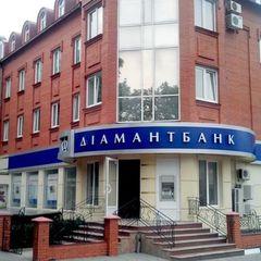 Активами Діамантбанку розпоряджатиметься банк Тігіпка