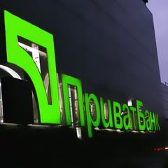 У Києві затримали групу колишніх працівників Приватбанку, які привласнили чималу суму грошей банку