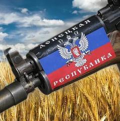 Пробачте нас: Жителі Донецька просять українську армію вигнати росіян (фото)