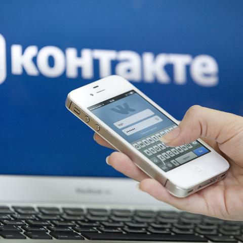 Президента просять повернути ВКонтакте: петиція набрала понад 25 тисяч підписів