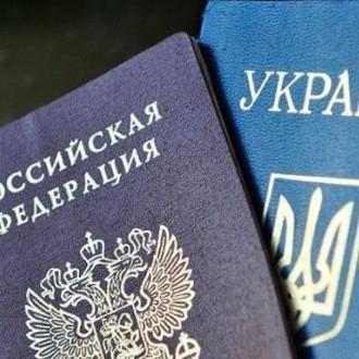 Двоє російських опозиціонерів попросили політичного притулку в України