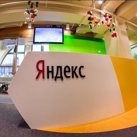 Суд арештував 185 ноутбуків з офісу «Яндекса»