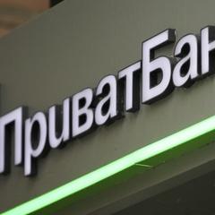 Приватбанк потребує докапіталізації на 38,5 мільярда, - ЗМІ