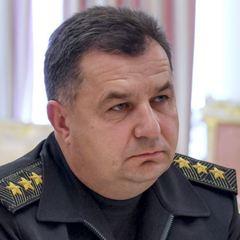 Росія не відмовляється від планів нападу на Україну, - Полторак