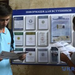 Для абітурієнтів з Криму і Донбасу випустили інструкцію зі спрощеної процедури вступу (відео)
