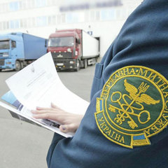 Головний інспектор Київської митниці спричинив ДТП, тікаючи від СБУ