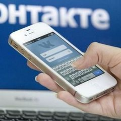 На Дніпропетровщині затримали чоловіка, який адміністрував антиукраїнські групи Вконтакті