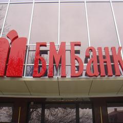 У Львові невідомі намагались підпалити два банківських відділення (відео)