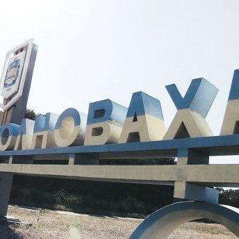 У Волновасі масово отруїлися вихованці дитячого садка