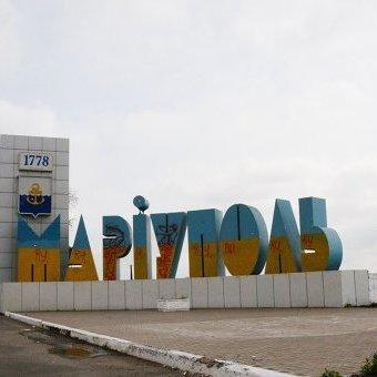 Маріуполь святкує річницю визволення від російських терористів (відео)