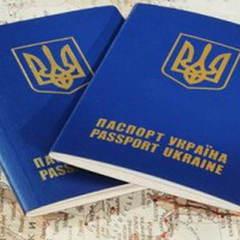 В ЛНР зріс попит на старі закордонні паспорти України, це коштує $ 500