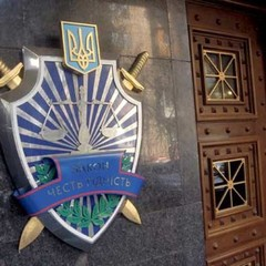 ГПУ дізналась про страту 134 людей терористами Донбасу