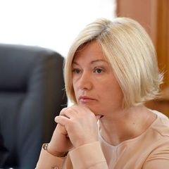 Ірина Геращенко заявила, що кількість українських заручників на окупованому Донбасі зросла і становить 131 особу
