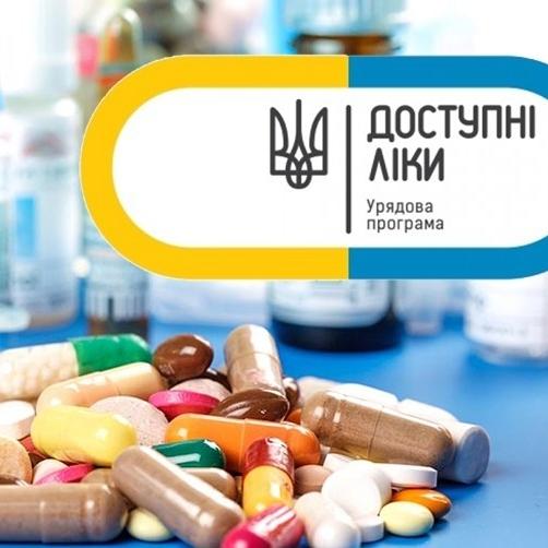 Нова редакція реєстру лікарських засобів, передбачена урядовою програмою Доступні ліки, буде введена в дію 31 липня