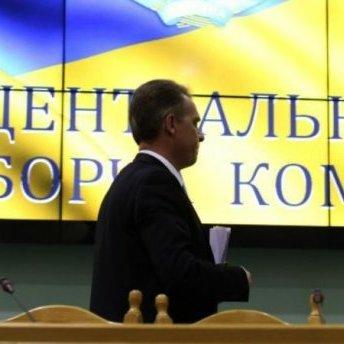 Фракції подали Порошенко нові кандидатури на посади членів ЦВК