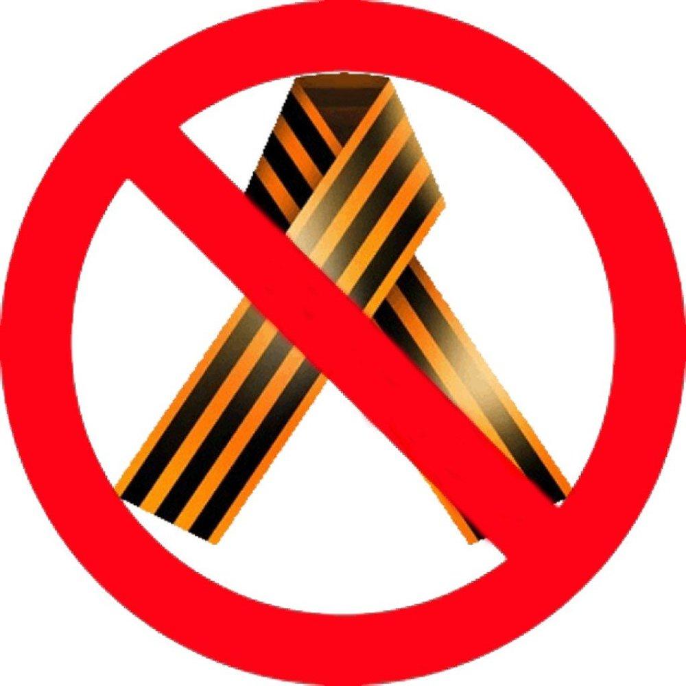 В Україні вперше виписали штраф за використання георгіївської стрічки