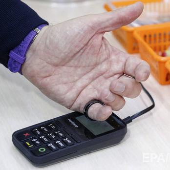 Понад 1,5 млн громадян РФ стали невиїзними через борги