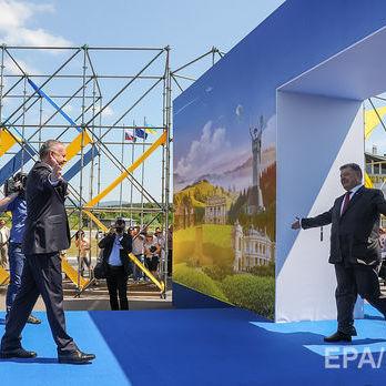 Волонтер Мисягін: Ковролін із церемонії з нагоди початку дії безвізу з ЄС «їде» на Світлодарську дугу