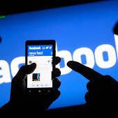 Facebook тестує функцію захисту фотографій користувачів