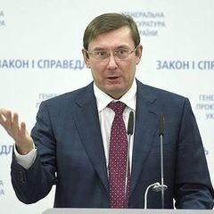 Луценко: Під час обшуків у Гужви свобода слова не постраждала. Її там не знайшли