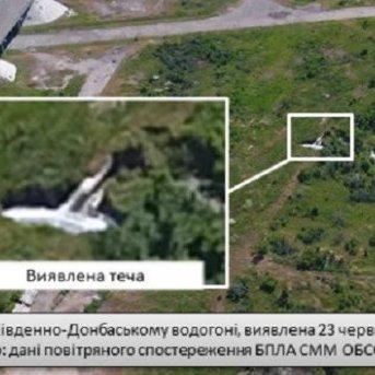 ОБСЄ: без води на Донбасі можуть залишитися 1,5 мільйони людей