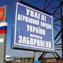 Скількох росіян не пустили в Україну від початку року