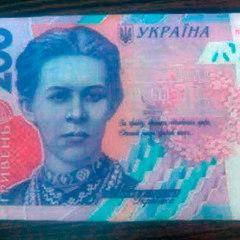 На Херсонщині 16-річний хлопець друкував фальшиві гроші